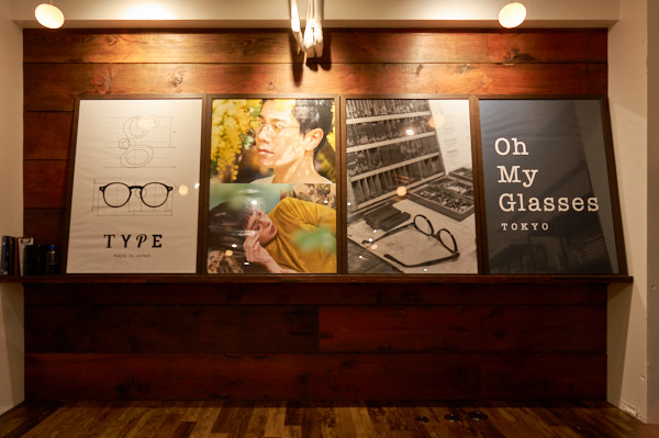 Oh My Glasses TOKYO 渋谷公園通り店 内観・その5