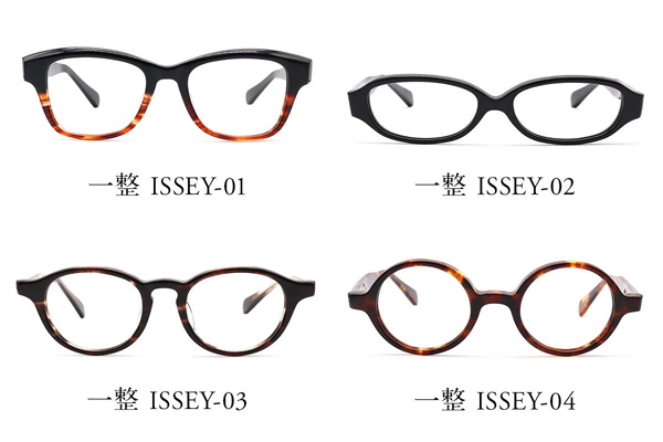 Oh My Glasses TOKYO 一整 ラインナップ