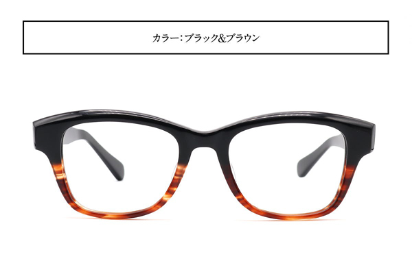 Oh My Glasses TOKYO 一整 ISSEY-01 その1