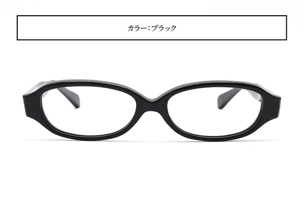 Oh My Glasses TOKYO 一整 ISSEY-02 その1