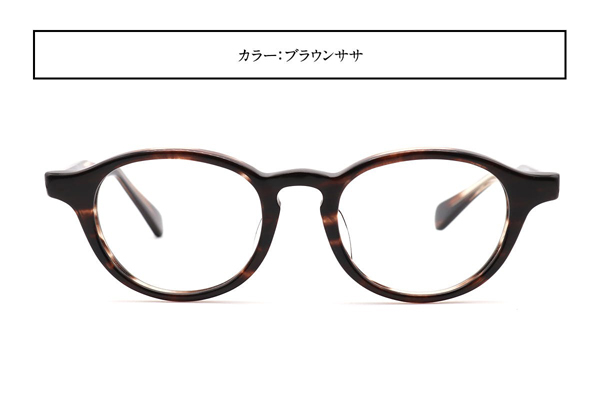 Oh My Glasses TOKYO 一整 ISSEY-03 その1