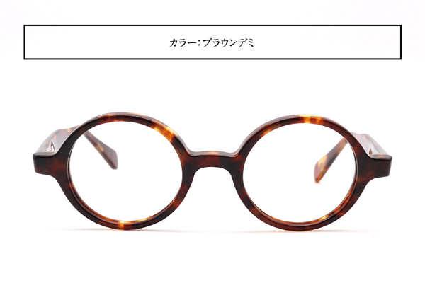Oh My Glasses TOKYO 一整 ISSEY-04 その1