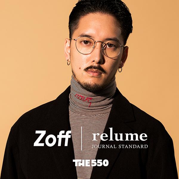 Zoff × JOURNAL STANDARD relume ビジュアル