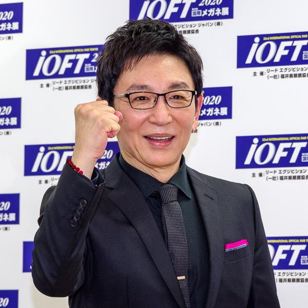 古舘伊知郎がメガネ ベストドレッサー賞文化界部門受賞、30年ぶり2回目