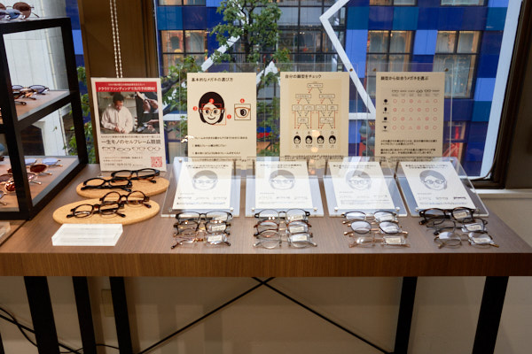 Oh My Glasses TOKYO 渋谷公園通り店 内観・その6