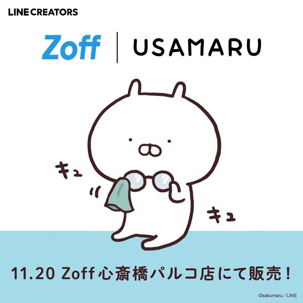Zoff|USAMARU