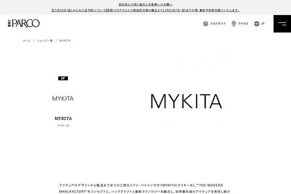 MYKITA | 心斎橋PARCO -パルコ-