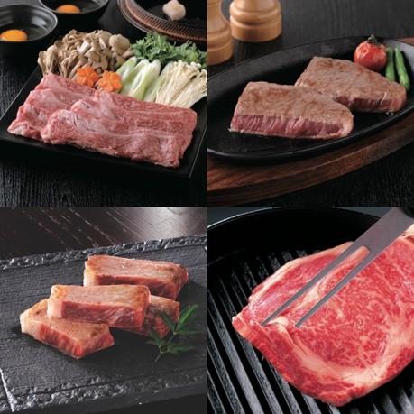 「国産牛肉(1万円相当)」(イメージ)