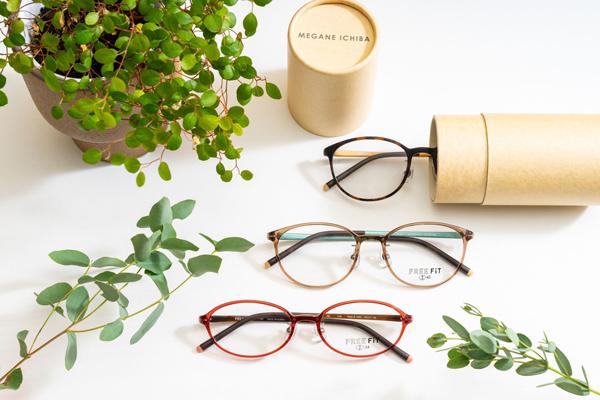 「眼鏡市場の人気フレーム「FREE FiT(フリーフィット)」が環境にやさしい植物由来を含む素材に変更」