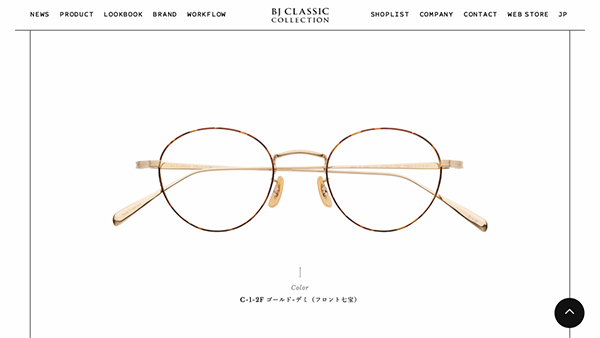 「PREM-114S NT - PRODUCT | BJ CLASSIC COLLECTION by BROS JAPAN CO.,LTD.」 (スクリーンショット)