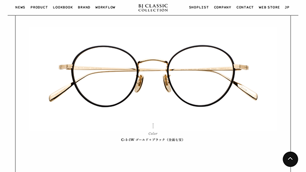 「PREM-114WRN S NT - PRODUCT | BJ CLASSIC COLLECTION by BROS JAPAN CO.,LTD.」 (スクリーンショット)