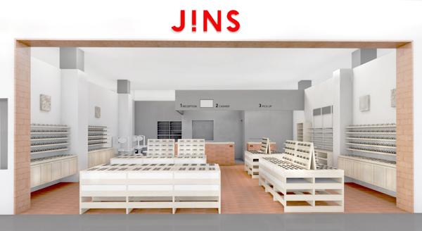 JINS ゆめタウン佐賀店 店舗イメージ