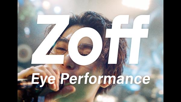 Zoff(ゾフ)新CM「夢」篇 シーン11