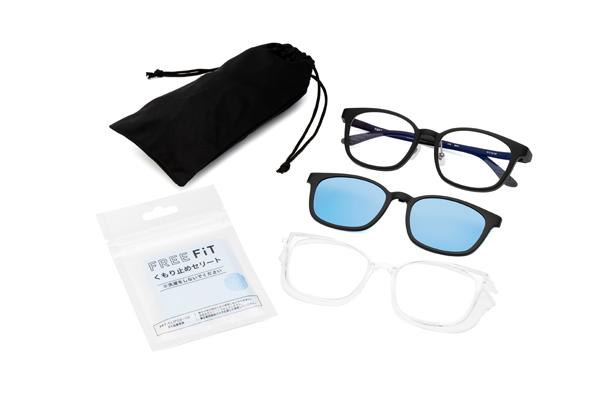 眼鏡市場 FUN GLASSES(ファングラス) essential(エッセンシャル) FFT-CLIP04 カラー:BKH(ブラックハーフ)・BKM(ブラックマット、写真)セット内容