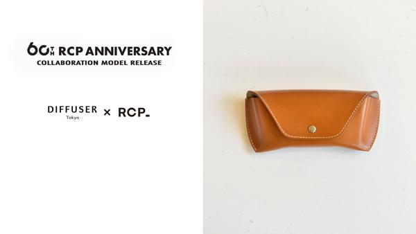 RCP 60周年 Anniversary - DIFFUSER. x RCP