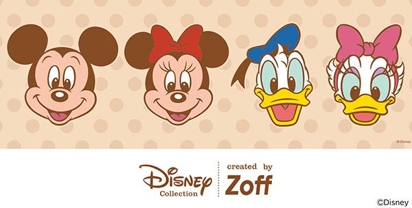 Zoff(ゾフ)のディズニーコレクションにレトロでかわいいメガネ「Happiness Series(ハピネスシリーズ)」が新登場