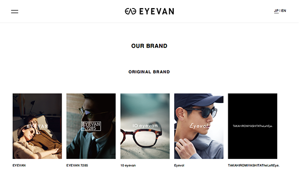 「OUR BRAND | EYEVAN Inc. | 株式会社アイヴァン」 (スクリーンショット)