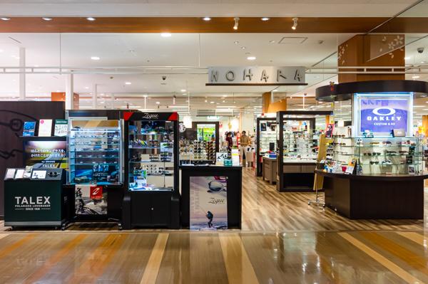 メガネのノハラ 京都ファミリー店