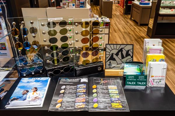 偏光レンズ「TALEX(タレックス)」のカラーサンプルが充実。目の前にかざして見え方を体感できる。