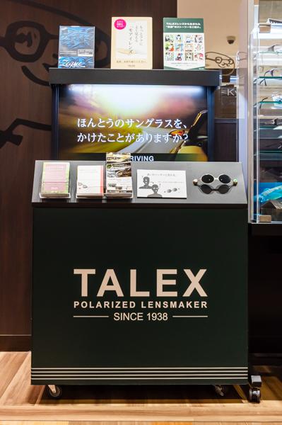 TALEX(タレックス)コーナー