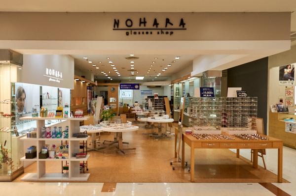 メガネのノハラ イオン洛南店
