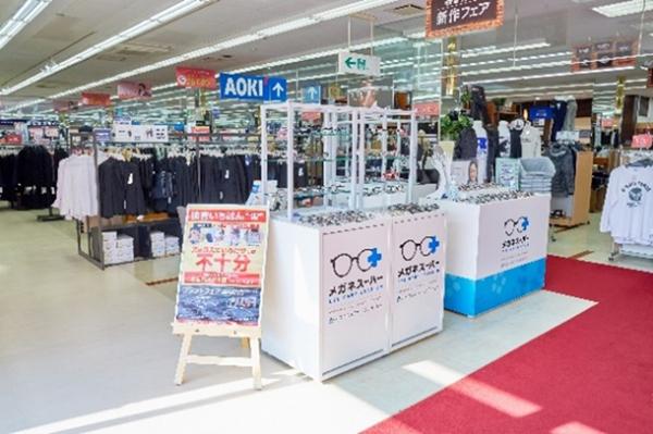 メガネスーパーが過去にAOKIの店舗やAOKI店舗の敷地内でおこなったプロモーションの様子・その1