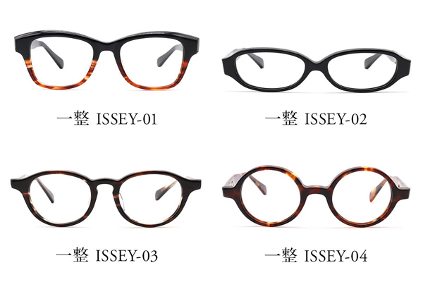 Oh My Glasses TOKYO 一整(いっせい)