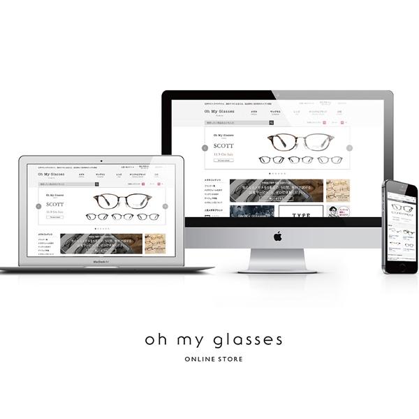 Oh My Glasses TOKYOの店舗では、オンラインストアの商品を取り寄