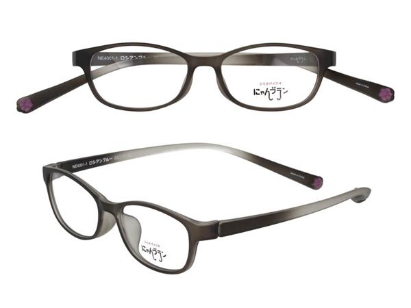 愛眼 ぶらさげメガネ「にゃんブラン」 NE-4001 カラー:C-1 ロシアンブルー