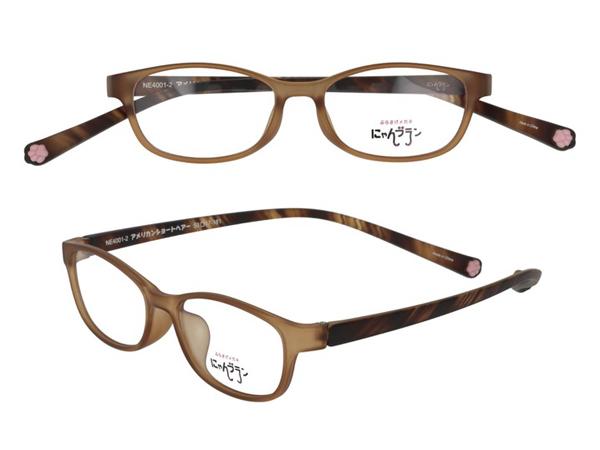 愛眼 ぶらさげメガネ「にゃんブラン」 NE-4001 カラー:C-2 アメリカン・ショートヘアー
