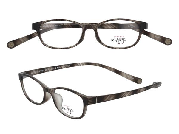 愛眼 ぶらさげメガネ「にゃんブラン」 NE-4001 カラー:C-3 ブリティッシュ・ショートヘアー
