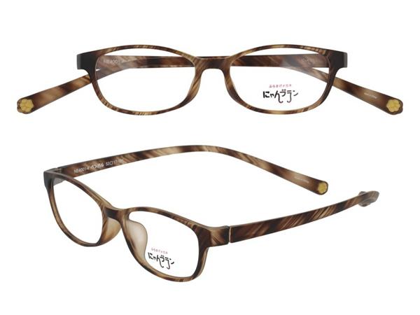 愛眼 ぶらさげメガネ「にゃんブラン」 NE-4001 カラー:C-4 ベンガル