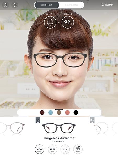 「JINS BRAIN2」でバーチャル試着している状態。試着しているフレームの「お似合い度」やフレームの情報、似合うメガネのレコメンドなども表示される。