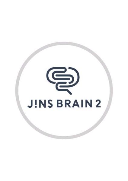 JINS BRAIN2 ロゴ