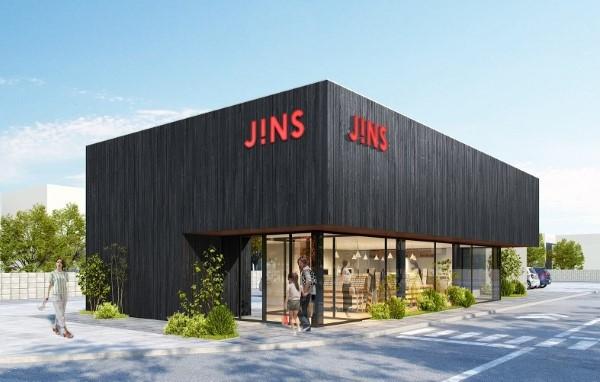 JINS宗像店 外観