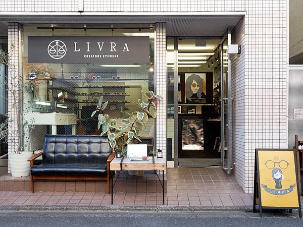 クリエーターズアイウェア ライブラは、東急東横線・学芸大学駅西口から徒歩3分。