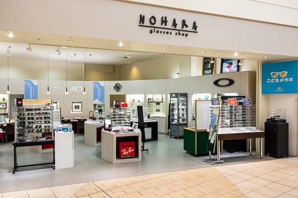 メガネのノハラ フォレオ大津一里山店