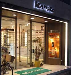 めがね工房KAMURO 銀座店