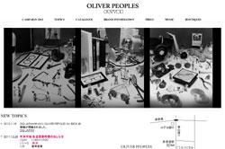 Oliver Peoples Tokyo Gallery