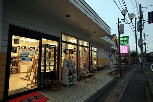 (写真2)さくらメガネ 本店の外観。image by さくらメガネ