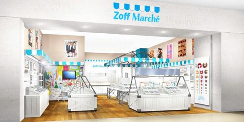 Zoff Marché(ゾフ・マルシェ)ららぽーと和泉店 外観イメージ